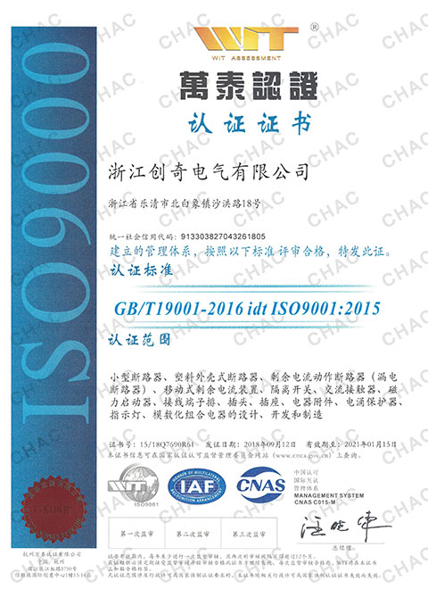 ISO9000-3